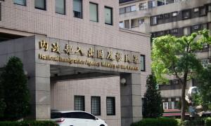 香港人申請移民台灣 創20年來新高