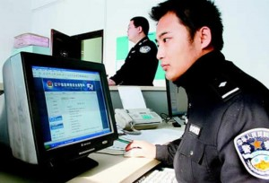 中國網警「化暗為明」 公開監控言論