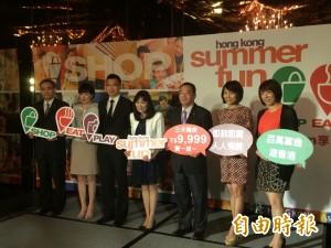 夏日暢遊香港 二人同行萬元有找
