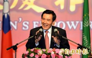 馬公開向美質疑 未來台灣領導人是否維持兩岸現狀