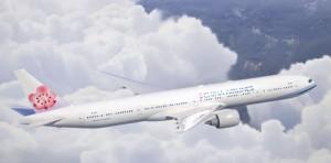 華航獲邀巴黎國際航展!波音公司讚「最漂亮的777」