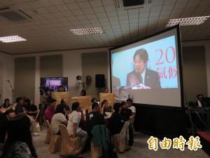氣候與能源世界公民論壇 北中南市長首度網路同台