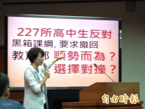 串燒227校撤黑箱課綱  教長:新舊教科書併行是最好的方法