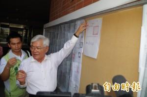 雲林縣府公告 2年內全縣不得使用石油焦、生煤做燃料