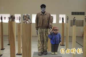 台南國際木質創作展 總爺藝文中心開展
