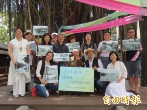 台中文學館 看得到枊川昔日風情