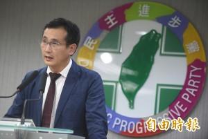 假普選遭港立法會否決 民進黨籲北京傾聽民意