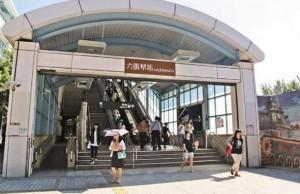 捷運六張犁站電扶梯夾傷女童 右腳拇指流血送醫
