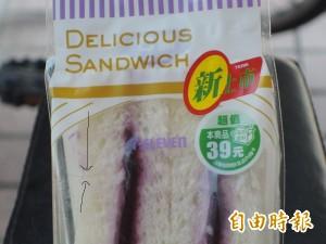 超商三明治「夾」毛髮 消費者心驚驚