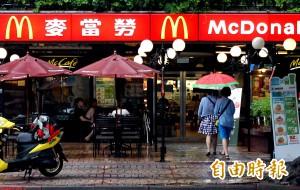 來台逾30年 麥當勞創造許多台灣「第一次」