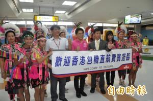 香港、台東直飛包機今首航 縣長親自接客