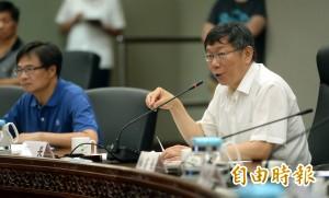拒絕中國要「更多善意」 柯P可能不去雙城論壇