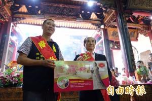 鎮南媽開光百週年 王金平被拱選總統