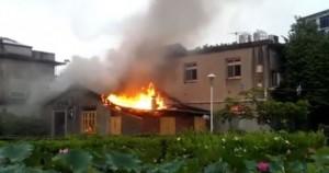 新瓦屋客家文化保存區火警 攝影家現場直擊