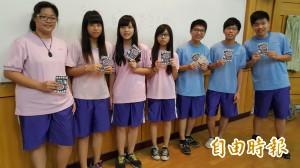 「自己的腦袋自己救」鳳新高中學生反黑箱課綱