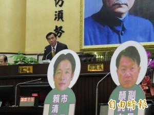 賴清德缺席議會 李全教:包括相關官員全移送議處