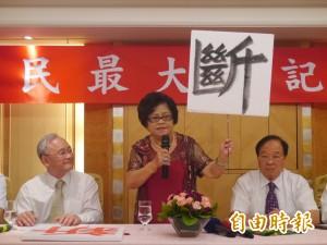 主打「斷」與「新」77歲許榮淑宣布參選總統