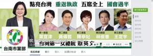 一冷一熱! 台南國、民兩黨選情大不同