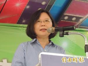 台灣指標民調:54%民眾投蔡英文 19.5%投洪秀柱