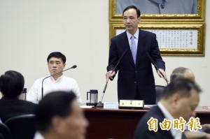 立委選局 朱立倫估國民黨45席?