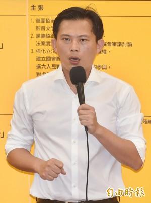 開鍘5黨員 黃國昌:國民黨選擇繼續向下沈淪