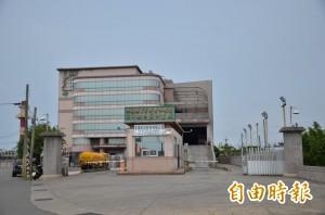 桃園宇鴻科技違法堆置爐渣、偷排廢水 負責人被訴