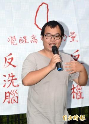 小說家朱宥勳:國文內容和學生生活是斷裂的