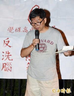 中研院研究員黃銘崇:微調課綱領軍的非正牌歷史學家