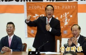 老宋參選總統功能:搞掉國民黨8~12席立委?