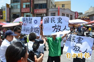 洪秀柱訪鹿港遇陳抗 民眾高喊:釋放學生、記者