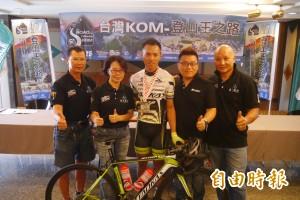 台灣KOM自行車登山王之路 專攻壯麗美景