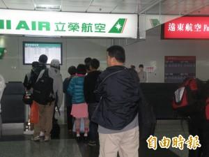 中秋連續假期馬公航線 27日開放訂票