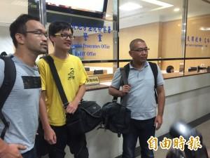 記者採訪夜襲教育部被捕拒認罪 檢方改無保請回