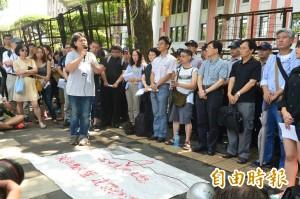 教育部對學生提告  社民黨譴責吳思華、質問柯文哲