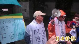 捍衛新聞自由 許榮棋控告吳思華、張奇文