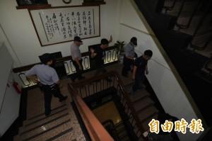 台灣中社譴責 教育部暴力濫權