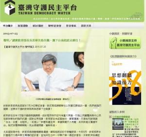 民團譴責教長失職失格 要求吳思華下台