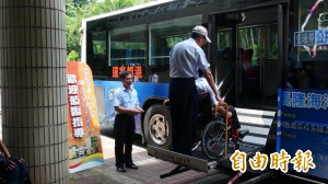 友善身障者 無障礙公車服務觀摩
