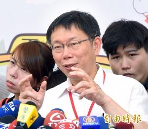 雙城論壇中國唸經 柯P:喔喔喔...還是堅持我的