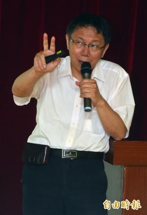 逮捕記者學生 柯文哲:哪是警察局長決定