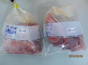 禽畜水產品用藥殘留檢驗 8件不合格
