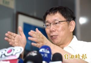 上海副市長明訪柯文哲 雙城論壇將啟程