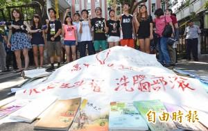 反課綱學生燒炭亡 北高盟聲明:升級行動