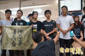 「尊重媒體採訪權!」林冠華聲援記者影片曝光