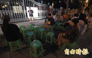蘋果樹公社 8/1辦追思晚會悼「大林」