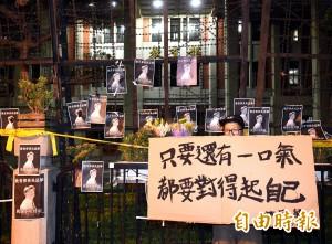 社民黨要求吳思華下台 課綱送立院審查