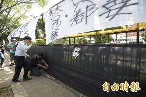 「教育已死!」教團赴教育部外綁黑布 悼念林冠華