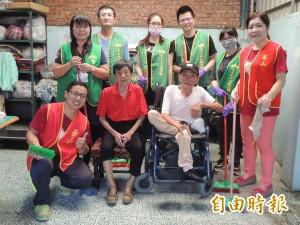 華山基金會 發起「愛老人計畫」認助行動