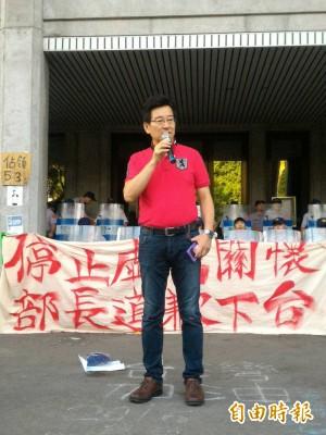 李慶元:課綱包容不足 馬政府應換舊腦袋