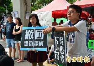 挺學生護民主 公民團體、家長遊行力挺